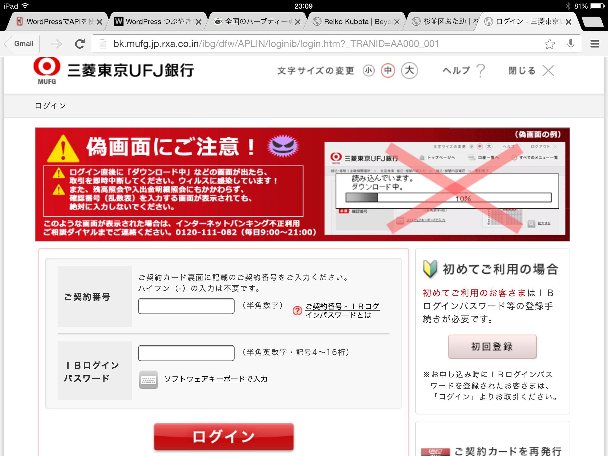 http://denimweb.com/notebook/%E5%86%99%E7%9C%9F.JPG