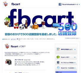 fbcart.jpg